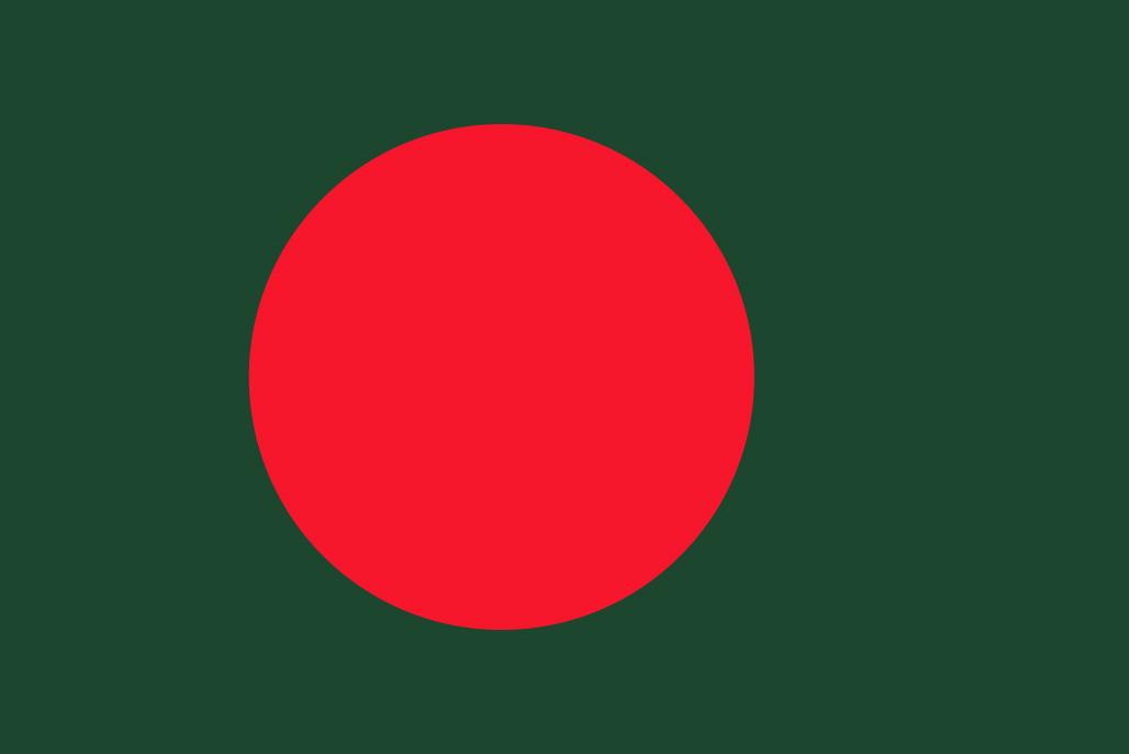 Peoples-Republic-of-Bangladesh